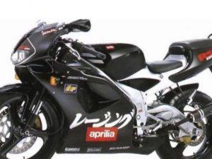 Kit Déco Aprilia Rs 50 Avant 1998 – Japan 2